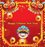 An neuf chinois heureux Image libre de droits