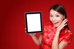 An neuf chinois heureux Photos stock