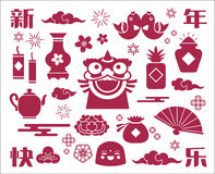 An neuf chinois heureux illustration de vecteur