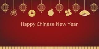 An neuf chinois heureux Modèle d'or sur le fond rouge illustration de vecteur