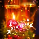 an neuf de vecteur d'image heureuse générée par ordinateur de Noël de fond joyeux Image libre de droits