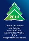An neuf heureux 2011 ! illustration de vecteur