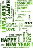 An neuf heureux Images libres de droits
