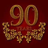 Neunzig Jahre kopierte Firmenzeichen des Jahrestages Feier Goldenes Logo der neunzigsten Jahrestagsweinlese Stockfotografie