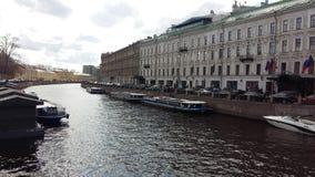 Neva Fluss Stockbild