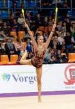 Neviana Vladinova, Bulgary Stock Image