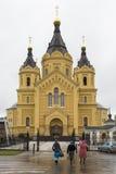 Nevski della st, cattedrale di alexander in Nižnij Novgorod, Federazione Russa Fotografia Stock Libera da Diritti