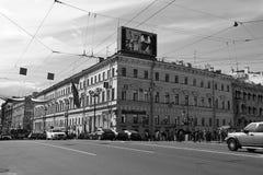 nevsky святой России перспективности petersburg стоковое изображение