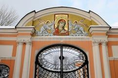 nevsky alexander lavra Royaltyfri Bild