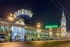 Nevsky Prospect with Saint Petersburg City Duma and Bolshoy Gostiny dvor department store illuminated for Christmas Stock Images