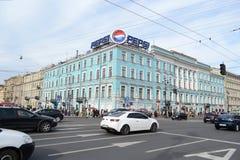Nevsky Prospect. Stock Images