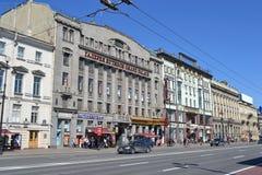 Nevsky Prospect Stock Photography