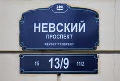 Nevsky prospect street sign in Saint Petersburg.  Stock Photos