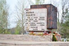 Nevsky Pyatachok Memorial Royalty Free Stock Images