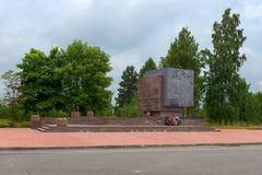 The Nevsky Pyatachok Memorial. SAINT PETERSBURG, RUSSIA - AUGUST 21, 2017: the Monument `Boundary stone`. The Nevsky Pyatachok Memorial Royalty Free Stock Image