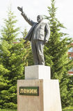 NEVYANSK,俄罗斯- 2016年6月15日:纪念碑照片对列宁的 免版税图库摄影