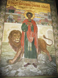 New Aphon monastery fresco. Abkhazia Stock Images