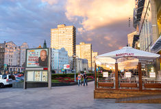 New Arbat Avenue. Moscow. Russia Royalty Free Stock Images