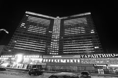 New Arbat street in Moscow by night black and white Royalty Free Stock Photo