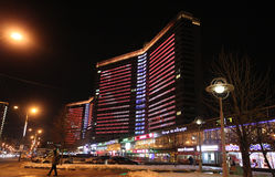 New Arbat street in Moscow by night Stock Image