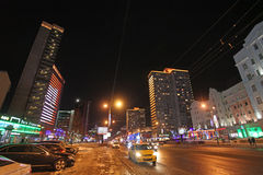 New Arbat street in Moscow by night Stock Photo