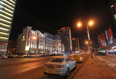 New Arbat street in Moscow by night Royalty Free Stock Images