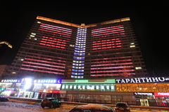 New Arbat street in Moscow by night. New Arbat street (former Kalininskiy avenue) by night. Moscow Russia. January, 2015 Royalty Free Stock Photos