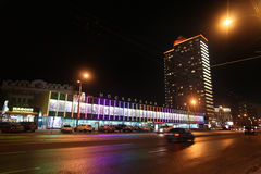 New Arbat street in Moscow by night Royalty Free Stock Photography