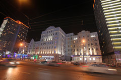 New Arbat street in Moscow by night Stock Photography
