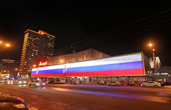 New Arbat street in Moscow by night. New Arbat street (former Kalininskiy avenue) by night. Moscow Russia. January, 2015 Royalty Free Stock Photography