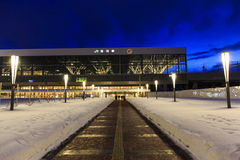 New Asahikawa Station Royalty Free Stock Image