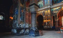 New athos Monastery Stock Image