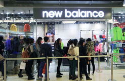 New balance shop in hong kong Stock Photo