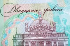 New banknote denomination of 20 UAH. Ukrainian money close up. Fragment of banknotes stock photography