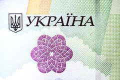 New banknote denomination of 20 UAH. Ukrainian money close up. Fragment of banknotes stock photos
