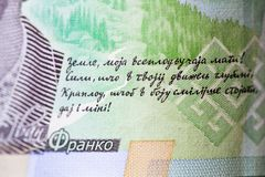 New banknote denomination of 20 UAH. Ukrainian money close up. Fragment of banknotes stock images