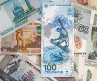 New banknote devoted to Olympic Games in Sochi. New 100 ruble banknote devoted to Olympic Games in Sochi in Russia in 2014 Royalty Free Stock Image