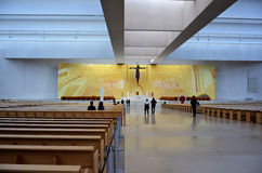 The new Basilica of Fatima Royalty Free Stock Photography
