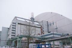 New big reactor shelter. At Chernobyl, Ukraine Royalty Free Stock Photo