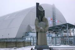 New big reactor shelter. At Chernobyl, Ukraine Royalty Free Stock Images