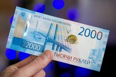 New bill 2000 rubles. New russian 2000 rubles in hand Stock Photography
