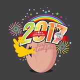 New Born Chick Celebrating 2017 With Colorful Firework. Stock Photo