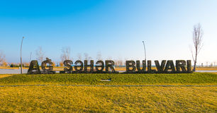 New Boulevard in Baku Ag Sheher Royalty Free Stock Images