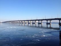 New bridge in Dnepropetrovsk Royalty Free Stock Images