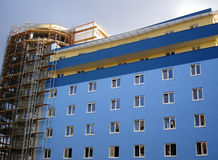 New building. New housing building under construction Royalty Free Stock Photography