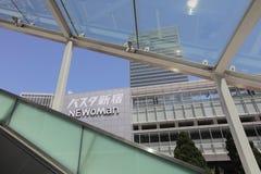 New building of Busta Shinjuku Royalty Free Stock Images