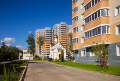 New buildings Moscow suburbs in Russian - Village Nekrasovskiy o Royalty Free Stock Image