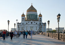 The new Cathedral of Christ the Saviour Stock Image