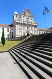 The new Cathedral, Coimbra (Portugal) Royalty Free Stock Photos