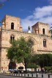 New Cathedral of Cuenca, Ecuador. CUENCA, ECUADOR - FEBRUARY 13, 2014: The New Cathedral of Cuenca at the Parque Calderon on February 13, 2014 in Cuenca, Ecuador royalty free stock photography
